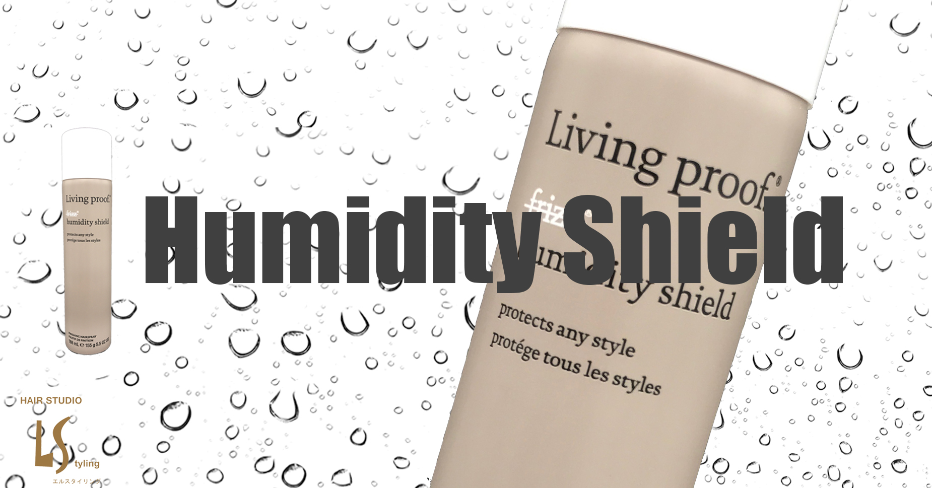 Humidity Shield