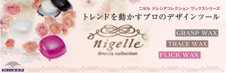 NIGELLE-DressiaCollection